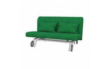 IKEA PS Pokrycie sofy 2osobowej rozkł.
