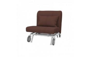 IKEA PS Pokrycie fotela